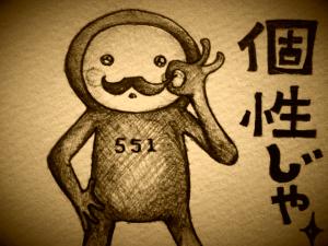 1311178a (4)