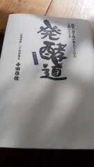 20151115_122816