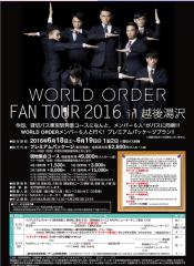 WO_FANTOUR2016